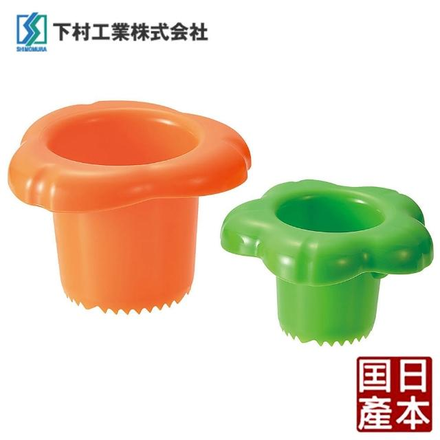 【下村工業】日本製 甜椒 青椒去芯器(FV-620)