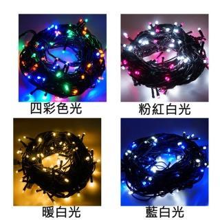 【摩達客】100燈LED燈串聖誕燈(附控制器跳機