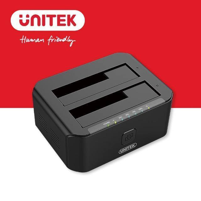 【UNITEK 優越者鋁合金USB3.0智慧雙槽硬碟外接盒2.5/3.5吋】Y-3032
