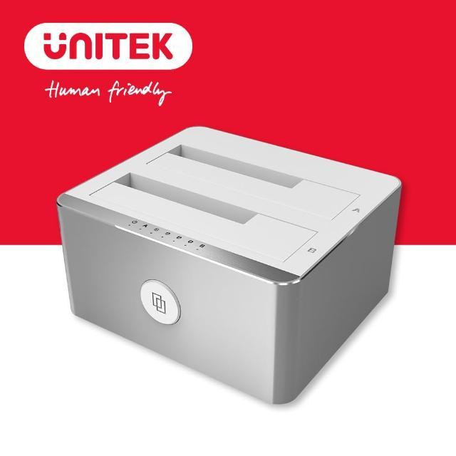 【UNITEK 優越者USB3.1雙槽硬碟外接盒2.5/3.5吋】Y-3027