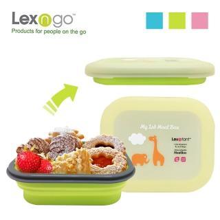 【Lexngo】兒童矽膠餐盒-大-850ml(餐盒 環保 便當盒 折疊 野餐)
