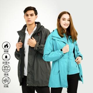 【KISSDIAMOND】全方位保暖防寒加絨加厚三穿中長版衝鋒外套(蓄熱/防潑水/拉鍊口袋/男女款7色 M-5XL可選)