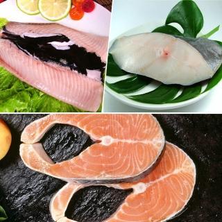 新鮮市集 人氣精選3入組合(鱈魚(比目魚)切片+鮭魚輪切+虱目魚肚)
