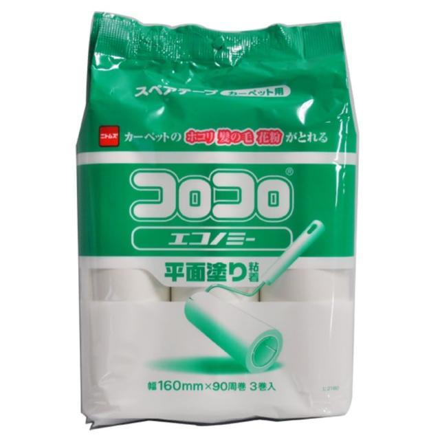【NITOMS】nitoms滾筒黏紙備用-三入(居家必備 備用品 好收納 滾筒式 補充包)