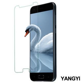 【YANG YI 揚邑】ASUS ZenFone 4 ZE554KL 5.5吋 鋼化玻璃膜9H防爆抗刮防眩保護貼