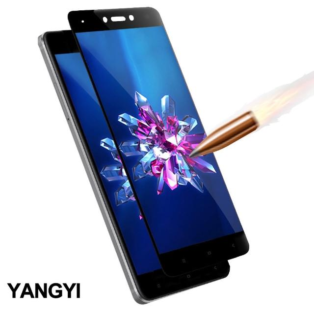 【YANG YI 揚邑】小米 紅米 Note 4X 5.5吋 滿版鋼化玻璃膜3D弧邊防爆保護貼(黑色)