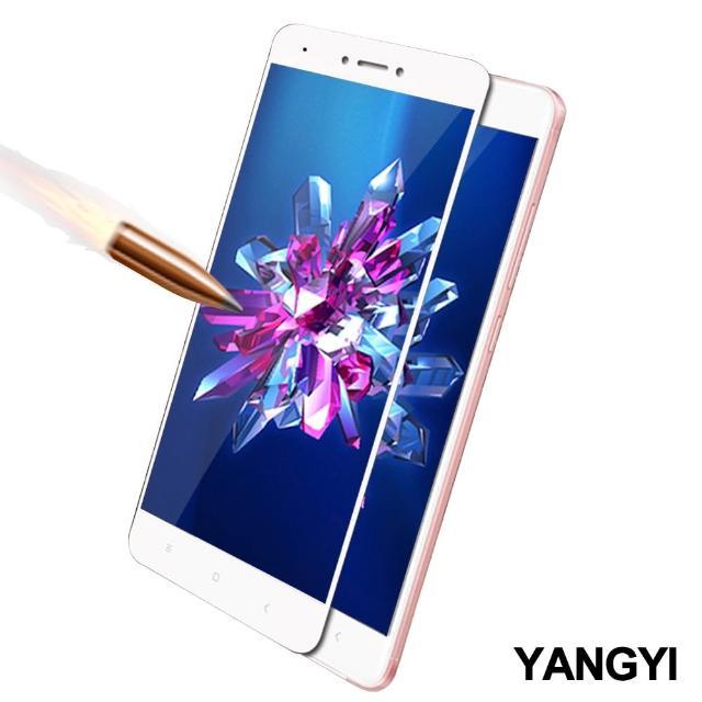 【YANG YI 揚邑】小米 紅米 Note 4X 5.5吋 滿版鋼化玻璃膜3D弧邊防爆保護貼(白色)