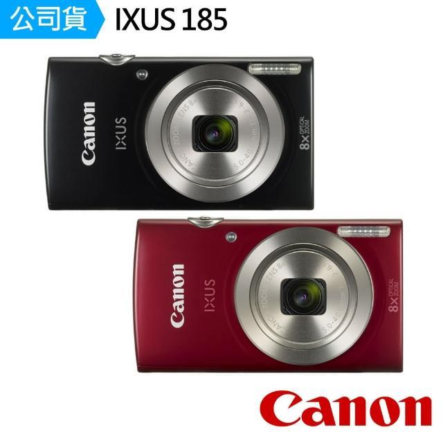 【Canon】IXUS 185數位相機隨身機(公司貨)