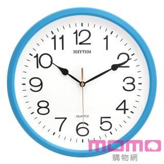 【RHYTHM 麗聲】簡約時尚亮彩色系邊框超靜音掛鐘(天空藍)