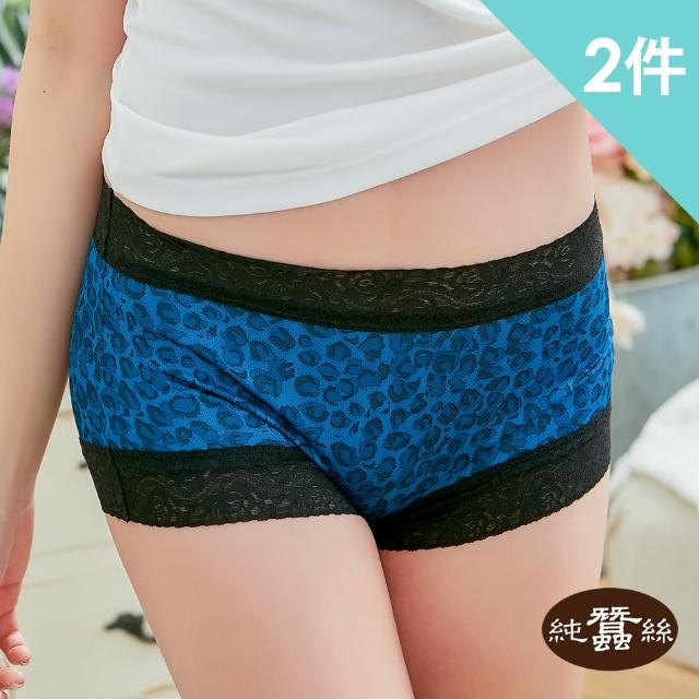 【岱妮蠶絲】蕾絲豹紋中高腰平口蠶絲內褲-深藍(KWA4BC02)