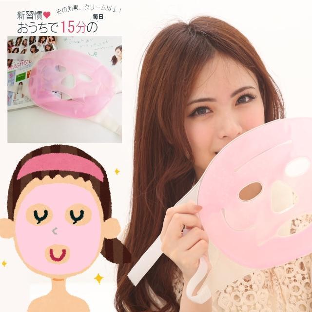 【kiret】冰敷面膜 面罩-冷敷 冰敷 熱敷兩用(果凍SPA面罩 果凍美容 美容面罩)