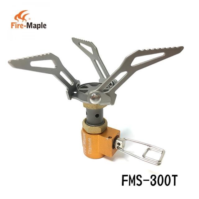 【Fire-Maple】戶外攻頂鈦爐FMS-300T(登山爐、登頂爐、輕量、鈦爐)