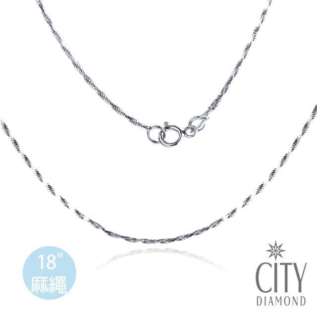 【City Diamond 引雅】18吋義大利14K金麻繩項鍊
