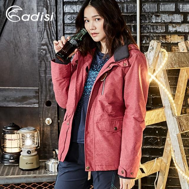 【ADISI】女Primaloft可拆帽防水透氣保暖外套-短版AJ1721007(軍裝外套、保暖棉、防風)