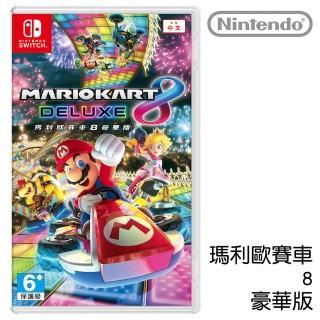 【Nintendo 任天堂】瑪利歐賽車8 豪華版(中文版)
