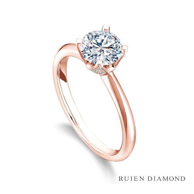 【RUIEN DIAMOND 瑞恩鑽石】GIA 50分  D VS2 3EX(18K玫瑰金  鑽石戒指)