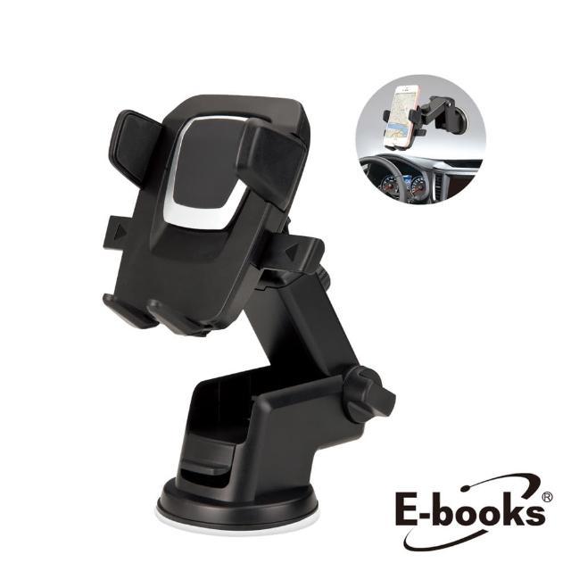【E-books】N49 真空吸盤伸縮式萬用車架