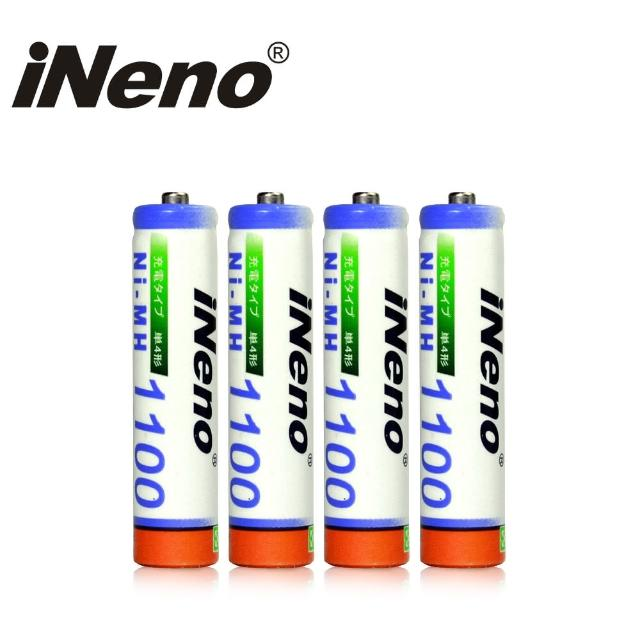【iNeno】高容量鎳氫充電電池1100mAh(4號4入)