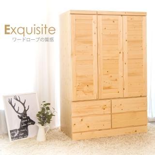 【時尚屋】真奈松木4x6衣櫥 NE8-HC903(免運費 免組裝 臥室系列 衣櫥)