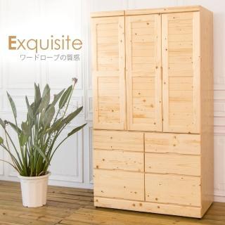 【時尚屋】真奈松木4x7衣櫥 NE8-HC904(免運費 免組裝 臥室系列 衣櫥)
