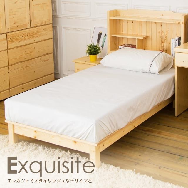 【時尚屋】里奈3.5尺松木實木書架型加大單人床-不含床頭櫃-床墊 NE8-81-3+4(免運費 免組裝 臥室系列)