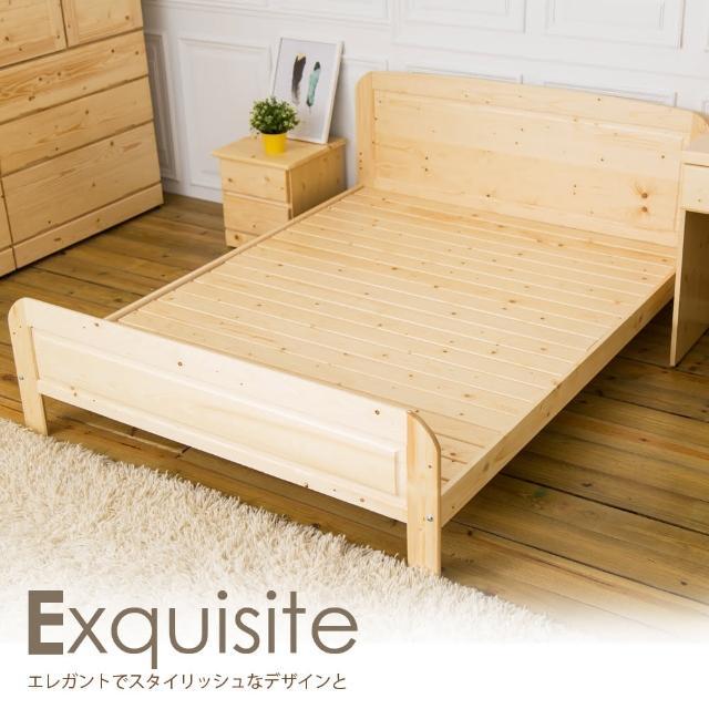 【時尚屋】沙羅5尺白松木實木雙人床-不含床頭櫃-床墊 CG8-082-3(免運費 免組裝 臥室系列)