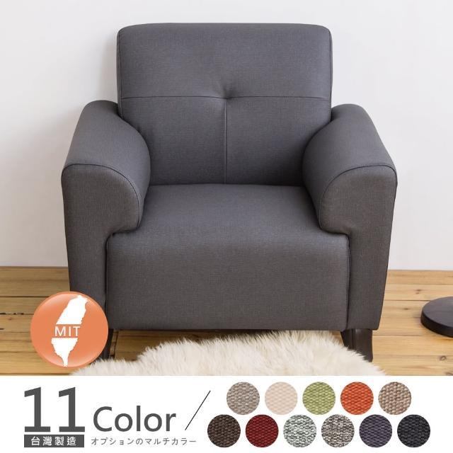 【時尚屋】熊田單人座透氣貓抓皮沙發 FZ7-102-1(免組裝 免運費 沙發)