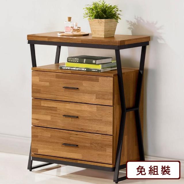 【Homelike】齊克工業風三抽櫃
