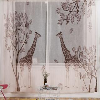 【伊美居】長頸鹿派對落地窗紗 130x230cm-2件