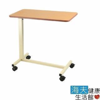 【YAHO 耀宏 海夫】YH018-1 自動升降床上桌 附輪 有輪子