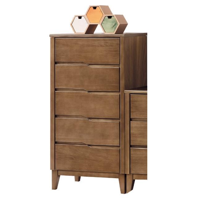 【顛覆設計】亞米淺胡桃2尺小五斗櫃