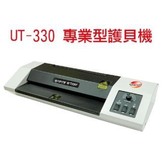 【UIPIN】商業專用型/適用A3(護貝機/內加熱滾輪UT330)