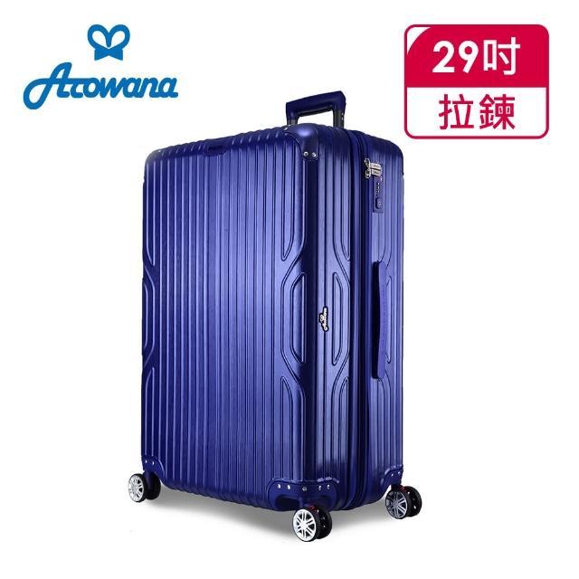 【Rowana】時光韻律29吋PC防爆拉鍊立體拉絲輕量旅行箱/行李箱(多色任選)