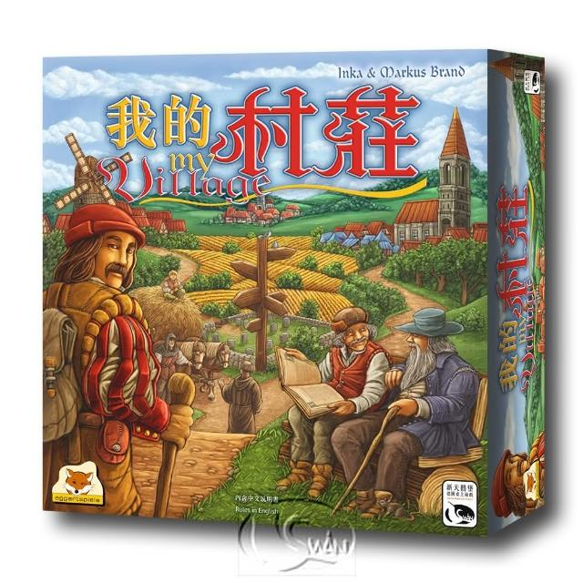 【新天鵝堡桌上遊戲】我的村莊 My Village(玩家跑團讚)