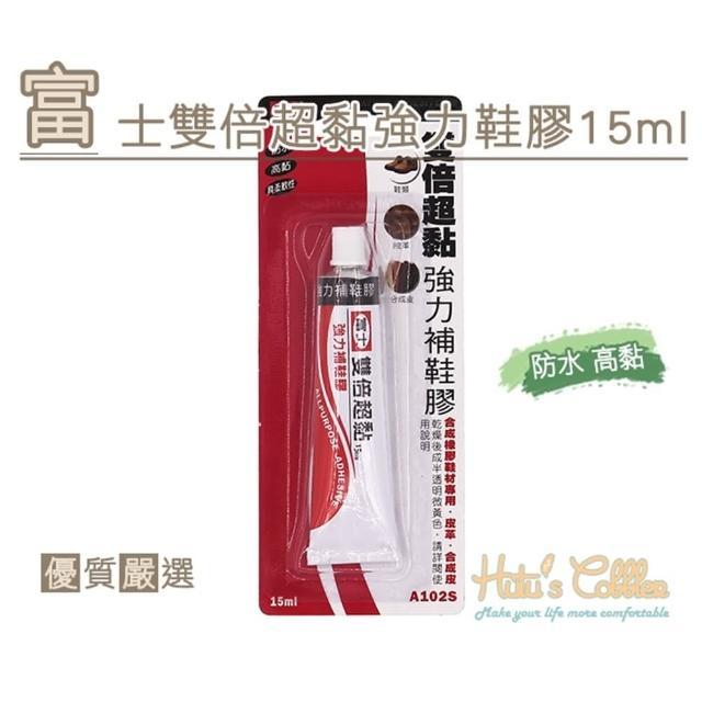 【糊涂鞋匠】N221 富士双倍超黏强力鞋胶15ml(4盒/入)