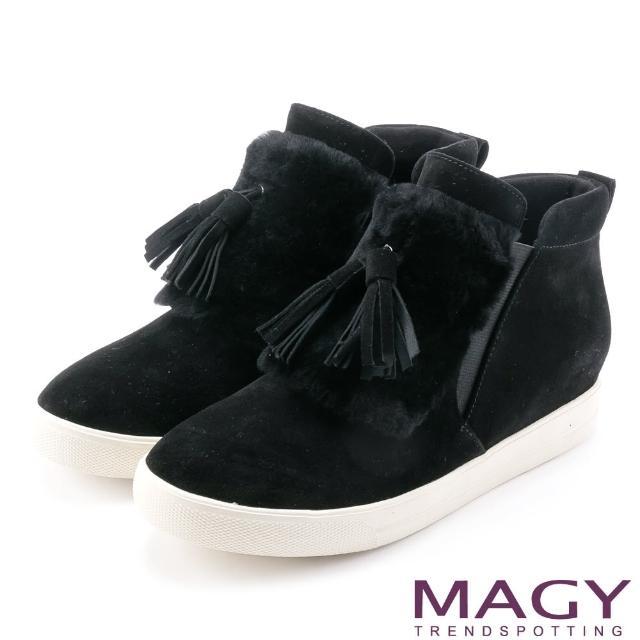 【MAGY】街頭時尚 毛海流蘇內增高高筒休閒鞋(黑色)