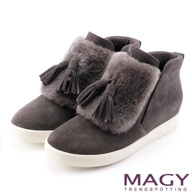 【MAGY】街頭時尚 毛海流蘇內增高高筒休閒鞋(灰色)