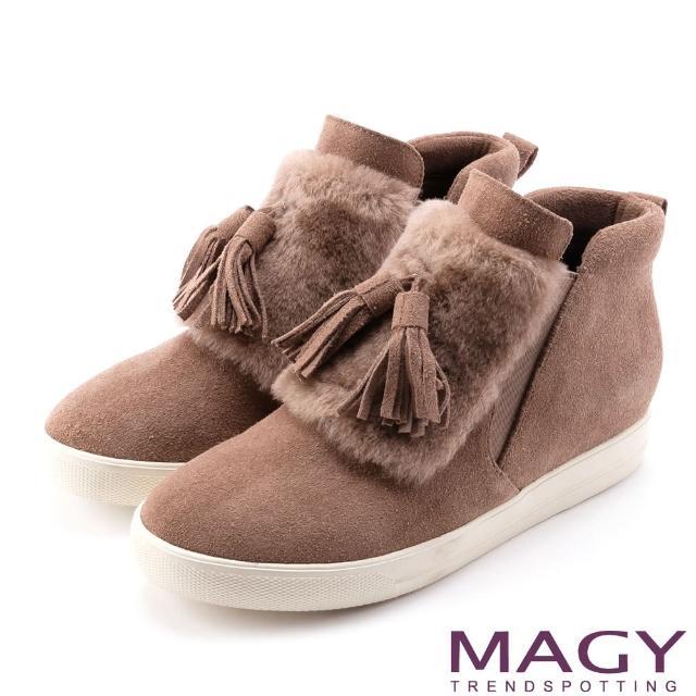 【MAGY】街頭時尚 毛海流蘇內增高高筒休閒鞋(可可)
