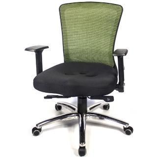 【Aaronation 愛倫國度】多彩網背調整扶手鋁腳電腦椅七色可選(AM-A141-CB-L-XF)