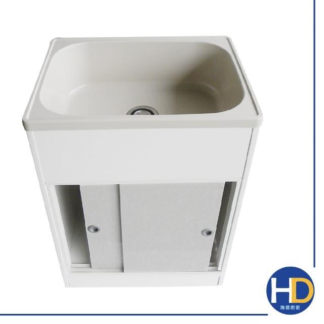 【雙手萬能】頂級輕巧塑鋼櫥櫃型單水槽(附洗衣板/洗碗/洗衣/洗手台)
