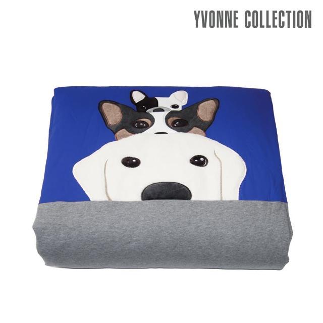 【Yvonne Collection】搗蛋狗雙人四季被(寶藍)