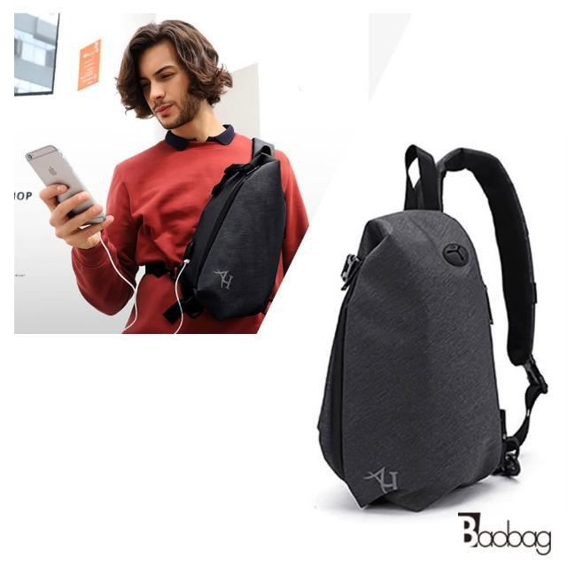 【Arctic Hunter】USB充電胸包單肩斜背包(黑色)