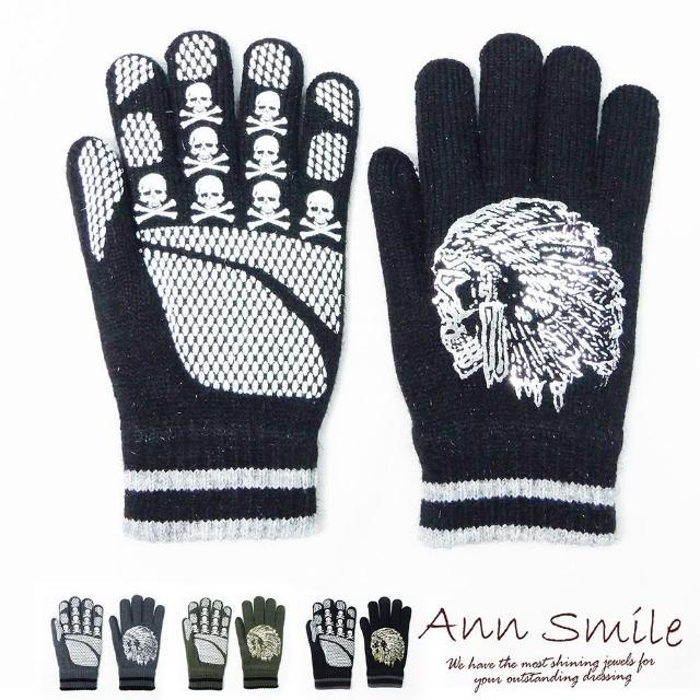 【微笑安安】MIT男款印地安圖騰燙片織紋針織手套(共4色)