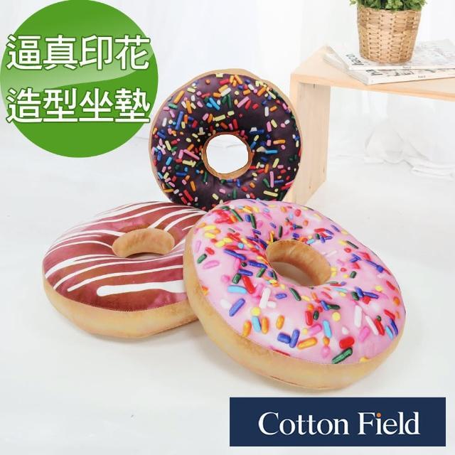 【棉花田】多拿滋多功能造型印花抱枕坐墊(3款可選-快速到貨)