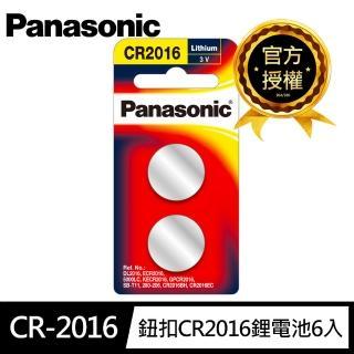 ~Panasonic 國際牌~鋰鈕扣CR2016電池6入