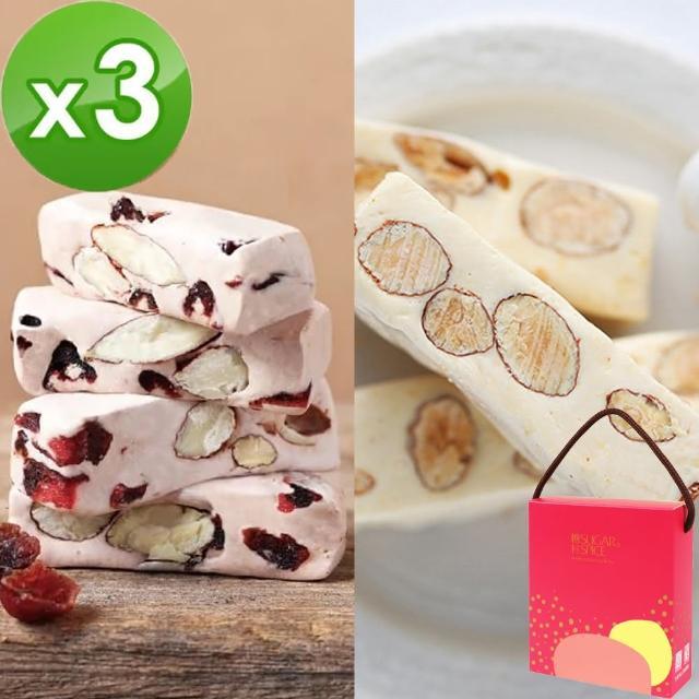 【糖村】法式金賞牛軋糖手提3盒組(原味/太妃/草莓)