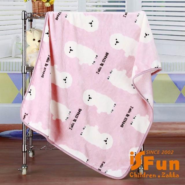 【iSFun】純白比熊犬*保暖珊瑚絨毛毯/粉100x72cm/