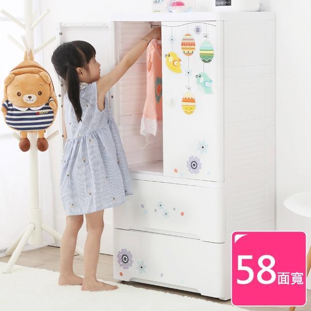 【+O 家窩】貝格雙開門式兒童吊掛衣櫃-奇蹟之旅-DIY