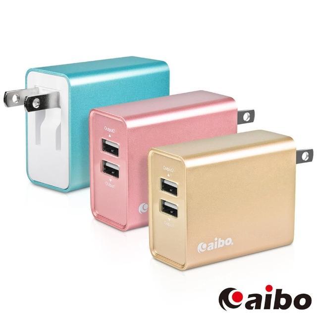 【aibo】AC203 USB雙輸出 高效能充電器(4.8A)