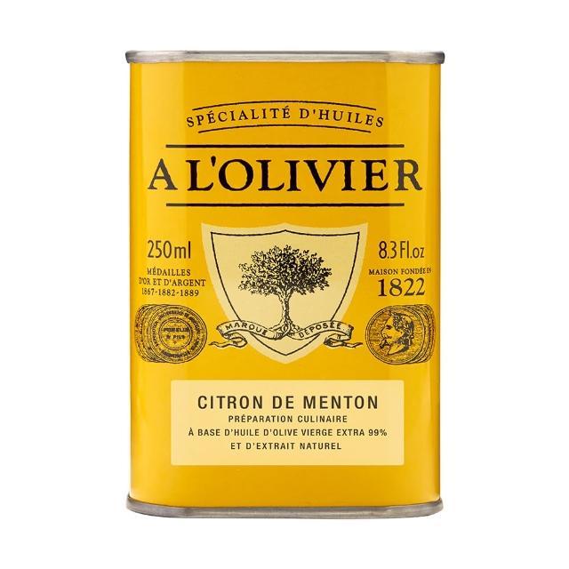 【法國 A L'Olivier】新鮮黃檸檬特級初榨橄欖油 250ml
